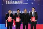 中国商品售后服务网